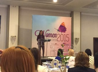 "Palabras de Ligia Bonetti, Presidente Ejecutiva Grupo SID Conferencia ""Women of Success AMCHAMDR 2015"""